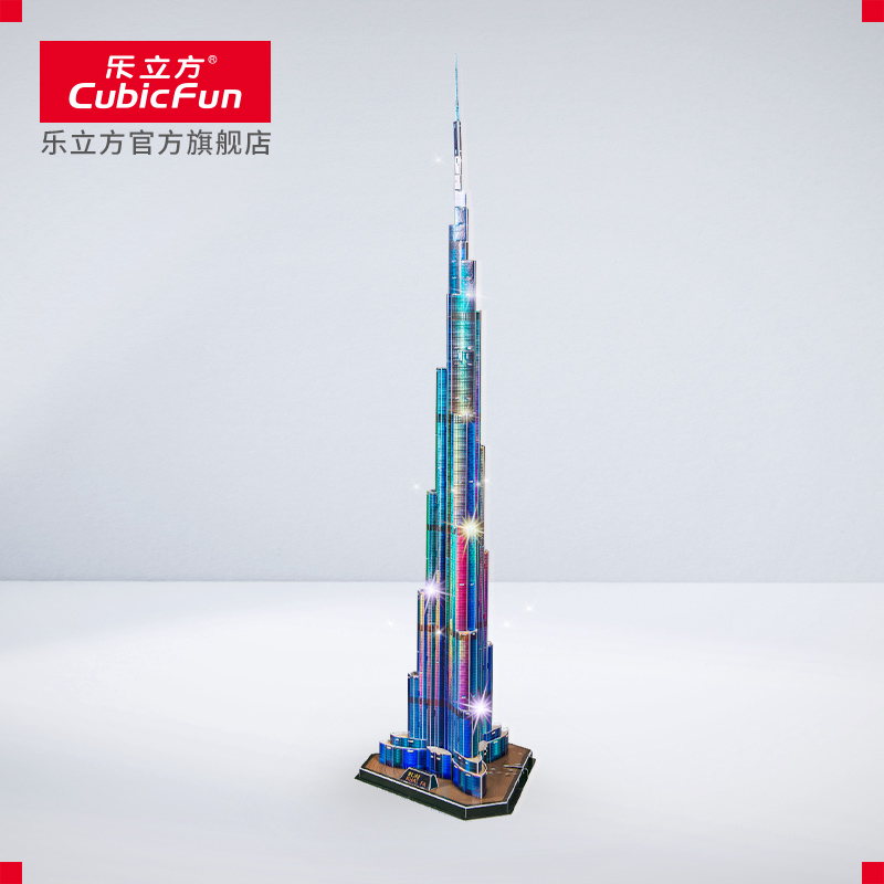 Le Cube 3D stereoscopic puzzle model Khalifa Tower Dubai Tower simulation building DIY assembly toys with lights