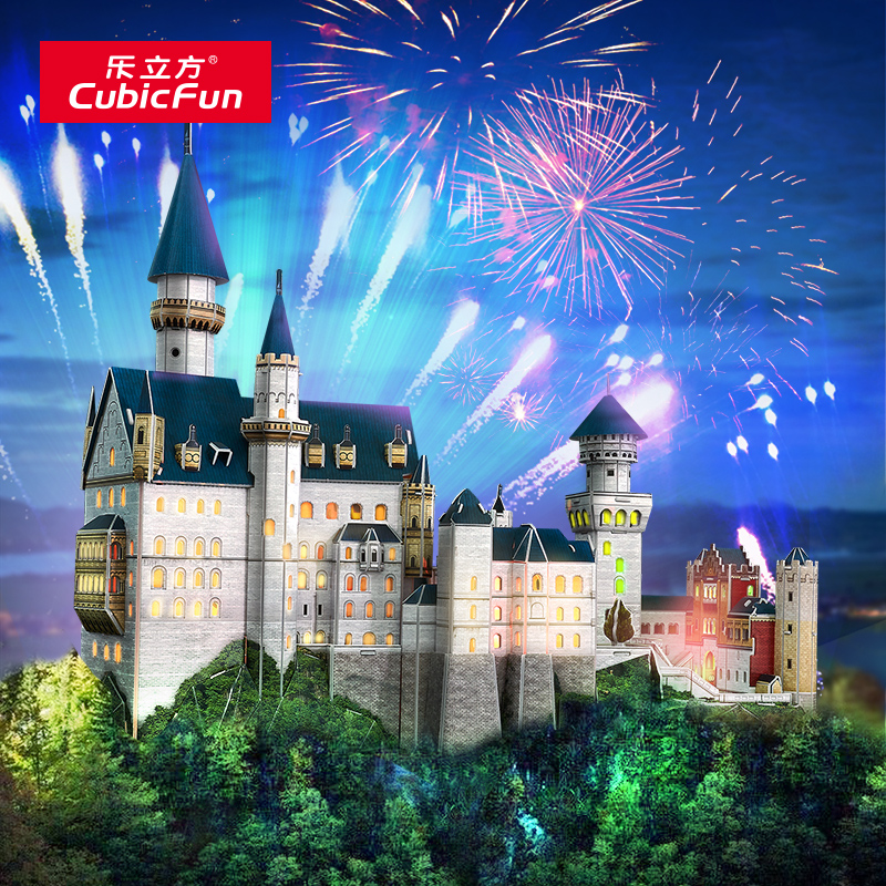 Le Cube German Neuschwan swan castle 3d assembly model with LED lights three-dimensional puzzle hand-made paper mold sent to girlfriend