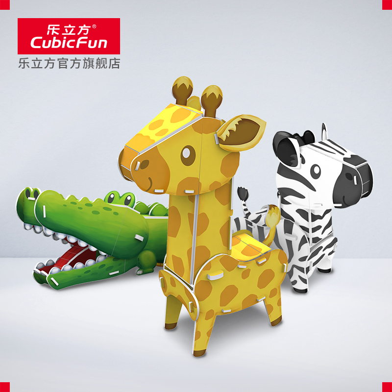 Le Cube Animal Series Childrens Paper Puzzle 3-6 year old kindergarten kangaroo cartoon model gift baby toys