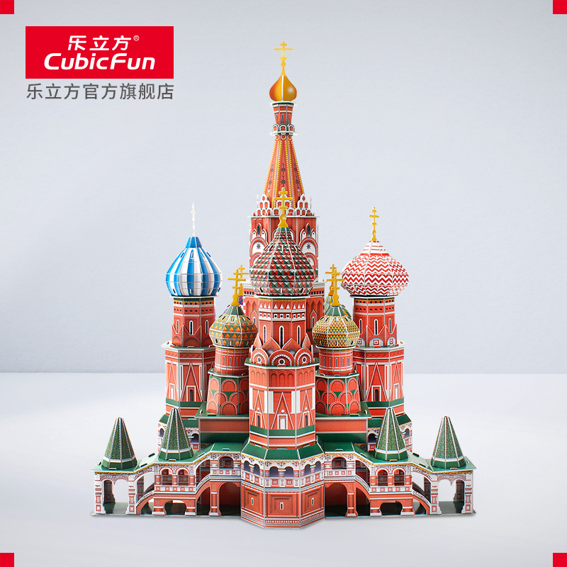 Le Cube 3D three-dimensional puzzle architectural model Russian Vassiri Cathedral creative hand-stitched toys