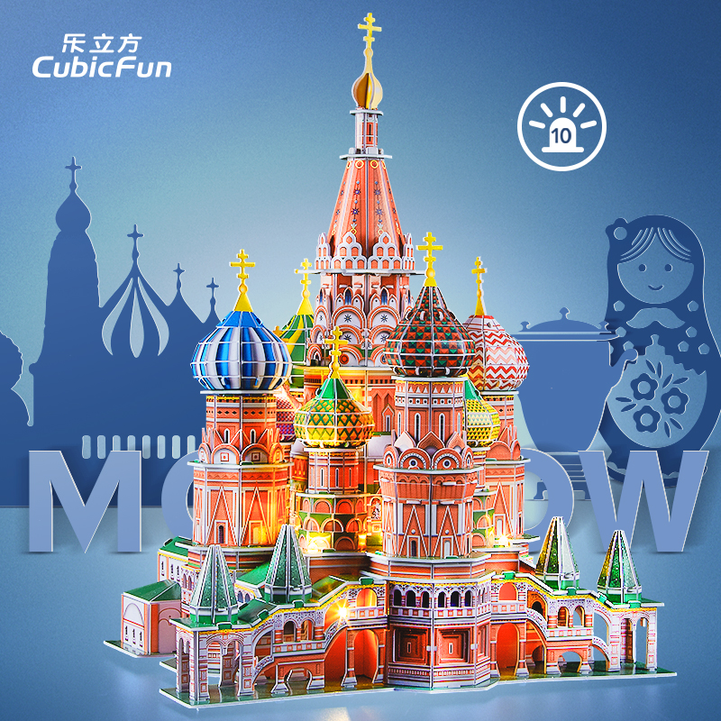 Le Cube 3D three-dimensional puzzle creative assembly toys Russian Vassiri Cathedral architectural model plus lights
