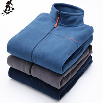 Extension Road man catch velvet male outdoor warm windproof man coat autumn winter cardigan fleece charge clothing thickening inner gall
