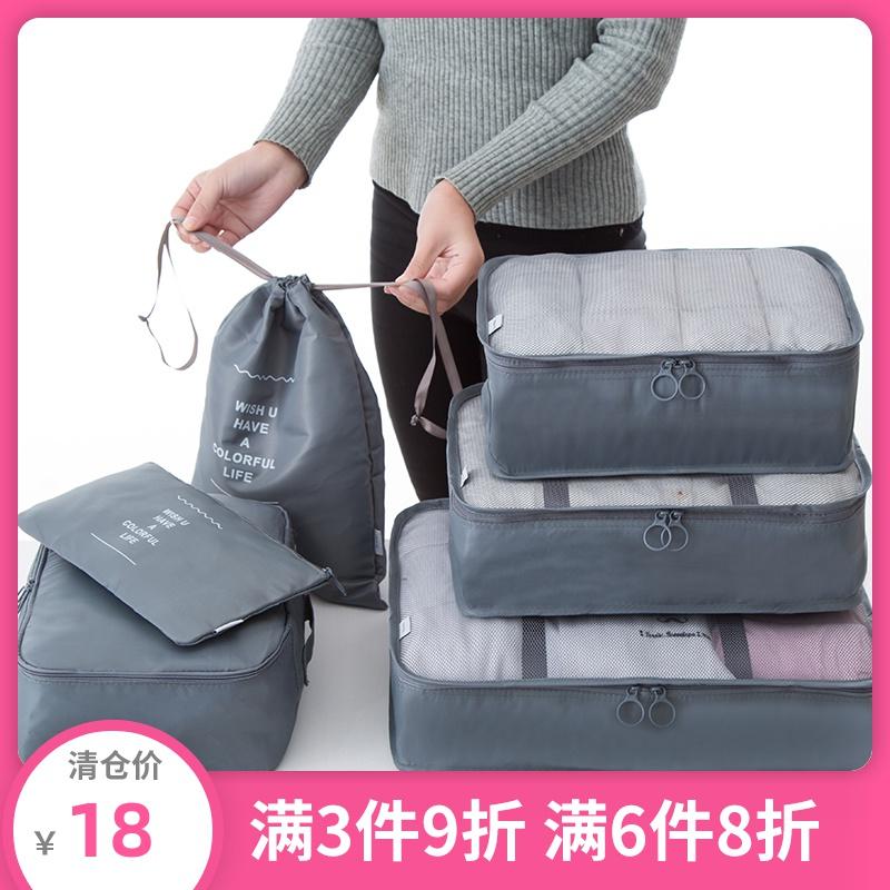 Дорожные сумки / Чемоданы Артикул 563010908394