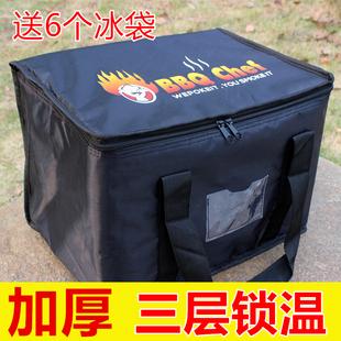 大号冰包手提折叠车载保温箱外卖冰袋保鲜户外冷藏加厚送餐保温包