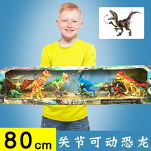 嘴巴关节可以动的仿真侏罗纪恐龙玩具模型套装软塑胶霸王儿童礼物