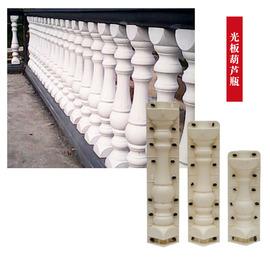 花瓶柱阳台栏杆模具预制水泥葫芦瓶小柱罗马柱子模具栏杆间隔柱