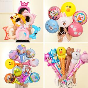 手持棒铝膜气球批發微商引流地推活动小礼品礼物儿童卡通多款生日