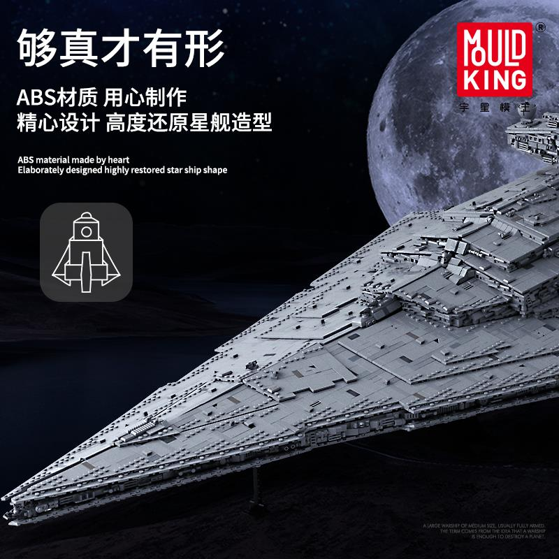 Yuxing model King Millennium Falcon Empire Star Destroyer War Star toys adult high difficulty assembly building block legao