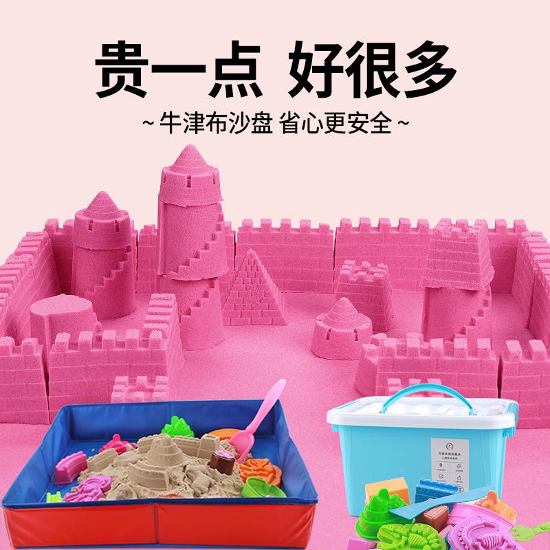 元派太空玩具沙子套装泥土安全无毒魔力儿童宝宝沙土散沙彩沙彩泥