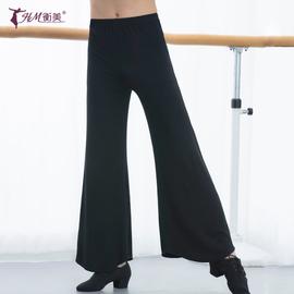舞蹈裤男宽松高腰喇叭形体黑色阔腿裤长裤练功裤现代舞古典舞服装
