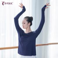 现代舞服装套指长袖显瘦形体舞蹈练功服女成人宽松中国古典舞上衣