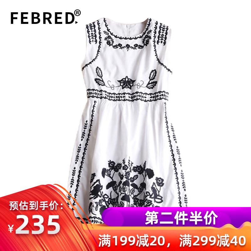 Small fragrance retro embroidery waist close slim dress female summer temperament small tall thin A-line skirt