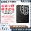 影驰 铁甲战将240G SSD SATA3台式机笔记本固态硬盘m2固态盘480GB