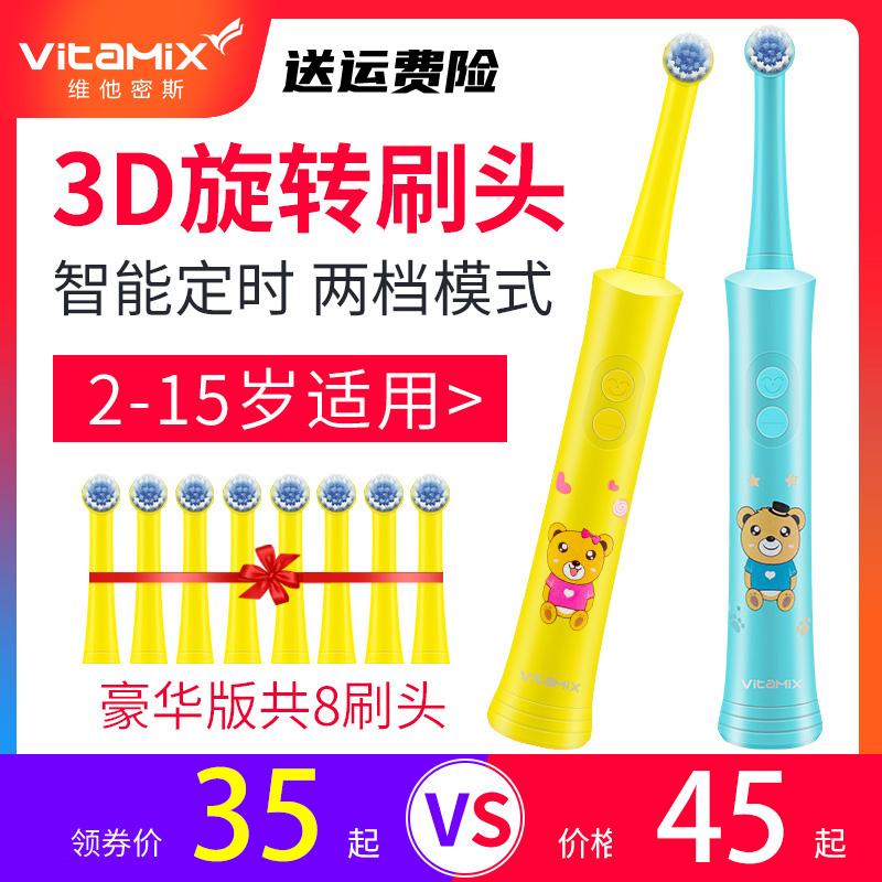 子供用電動歯ブラシ非充電式ベビー自動歯ブラシ回転ブラシ2-6-15歳誕生日プレゼント