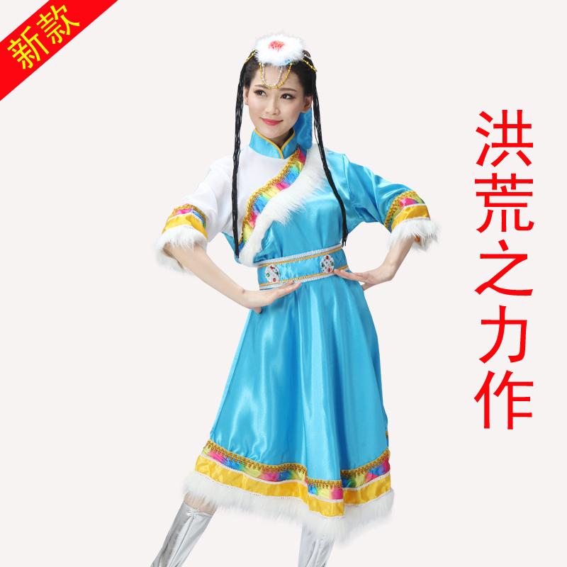 少数民族演出服蒙古族服装成人女广场舞藏族舞蹈服饰藏服西藏女装