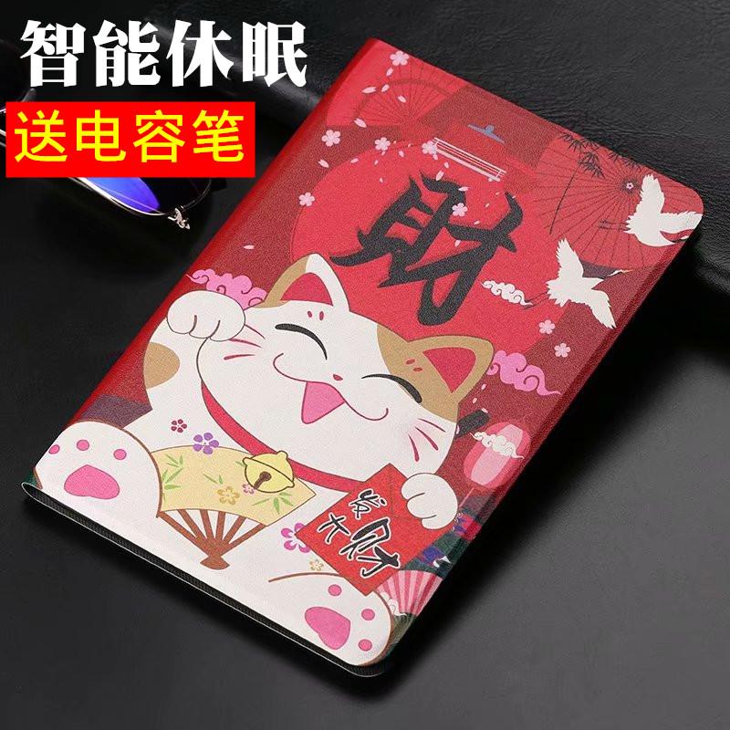 10-15新券苹果ipad air2保护套女a1566平板电脑包6硅胶外壳ipad2/3/4休