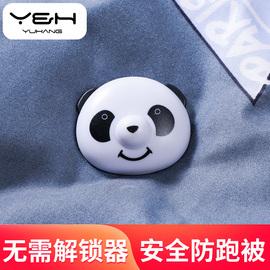 被子固定器防跑家用无痕四角棉被罩订床单扣被套安全无针防滑神器图片
