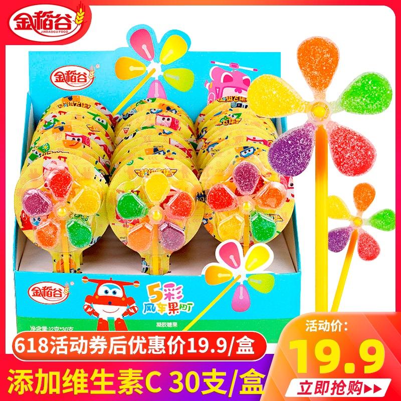 金稻谷风车糖棒棒糖网红果汁软糖创意水果糖儿童零食糖果散装批发