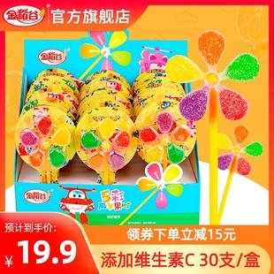 金稻谷风车糖软糖棒棒糖儿童糖果零食果汁软糖创意水果糖散装 批发
