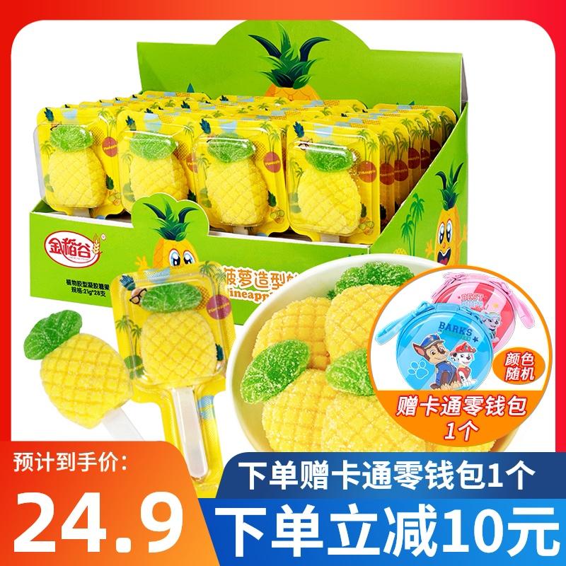 金稻谷菠萝21g*28支果汁棒棒糖