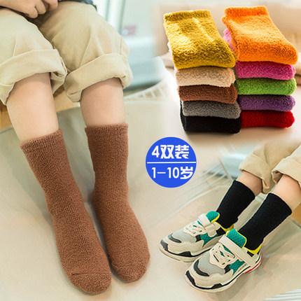 儿童厚袜子秋冬男童宝宝保暖中筒袜女童加厚珊瑚绒棉袜松口1-10岁