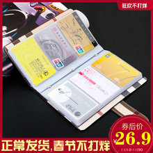 Men's card bag with large capacity for releasing cards