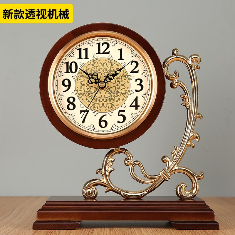 Настольные часы Артикул 611160429486