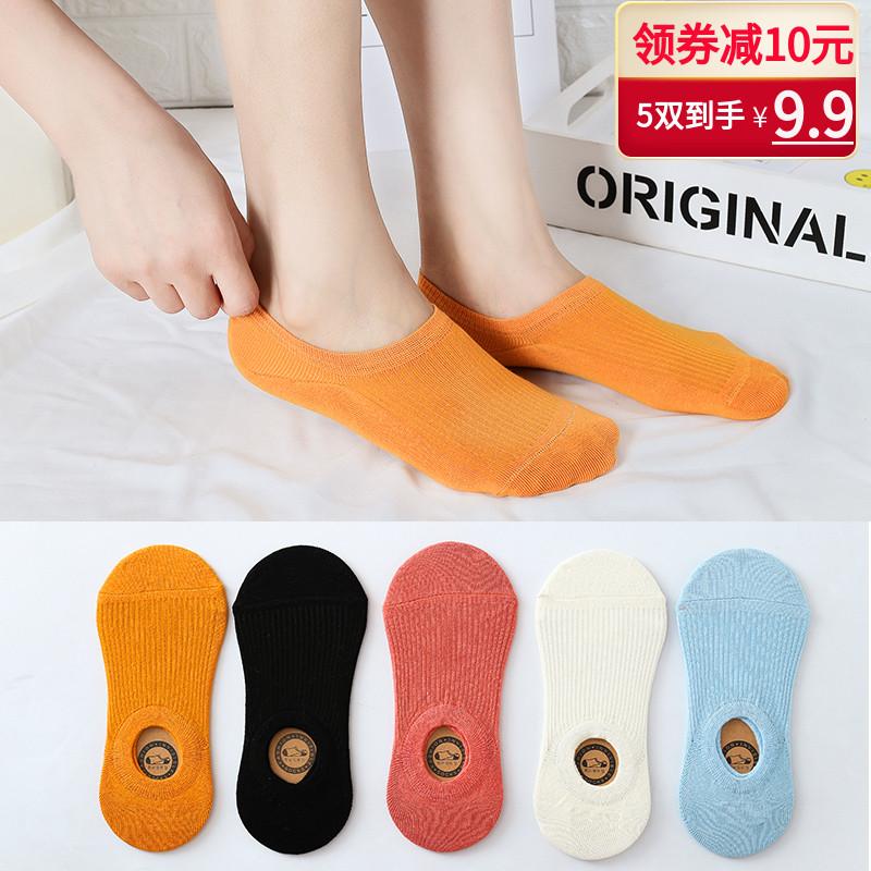 船袜女纯棉短袜浅口隐形韩国可爱韩版夏季薄款硅胶防滑袜子女秋季