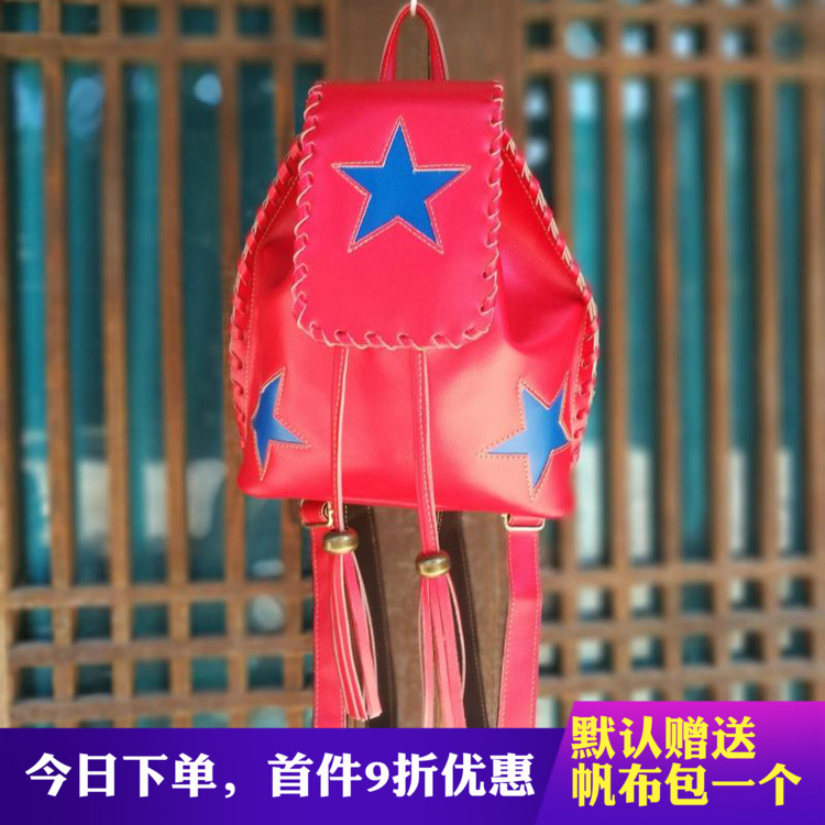 Leather retro tassel medium double shoulder bag women bucket type cowhide backpack women large capacity travel bag college style