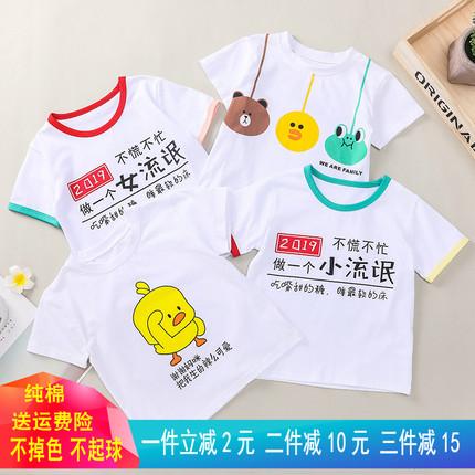 儿童短袖纯棉男童韩版宽松薄款t恤