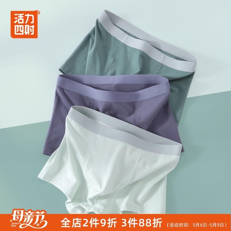 夏季男童平角裤儿童纯棉中大童短裤