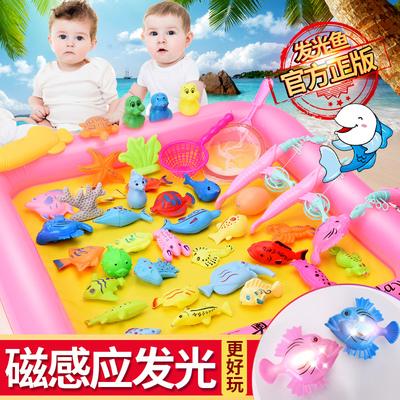 大号钓鱼玩具 儿童宝宝男女孩池套装磁性感应发光竿捞鱼1-236半岁