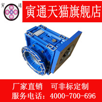 FS Precision worm gear REDUCER servo stepper turbine Vortex reducer gearbox high accuracy