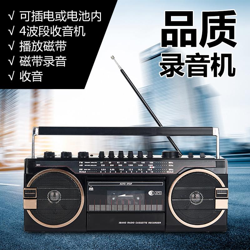 Аудиокассеты Артикул 609763380286