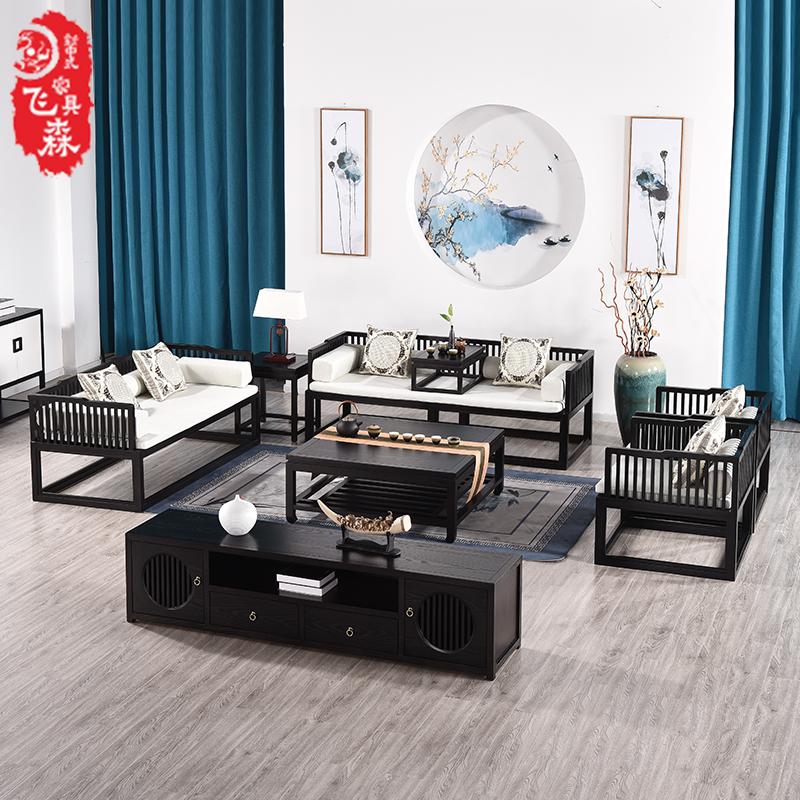 New Chinese style solid wood sofa modern simple Zen sofa combination Chinese hotel model room B & B villa furniture