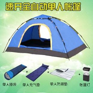 人防暴雨钓鱼登山室内小1单人帐篷户外野外野营自动速开便携超轻