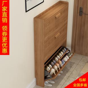 超薄鞋櫃家用門口收納翻鬥式17cm省空間大容量經濟型玄關簡易鞋架