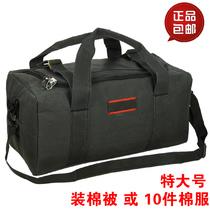 装被子衣服特超大容量旅行包男包背包行李包帆布大包旅游包大布袋