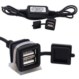 汽车 房车车载手机充电器通用双USB车载防水充电器12 摩托车 24V