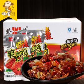 登荣香辣爽口鸡香辣爽牛肉重庆特产麻辣零食小吃辣子鸡丁500g包邮图片