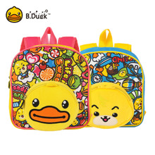 B. Duck & times; Baodi little yellow duck children backpack traction schoolbag children learn to walk leisure to prevent loss