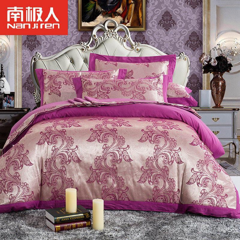 南极人贡缎大提花四件套奢华纯棉床上用品床裙式套件床单被套