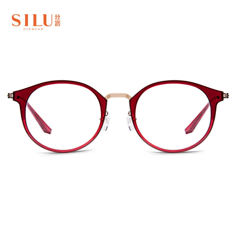 Silk Road eyeglass frame no lens South Korea TR90 frame full frame can be equipped with myopia versatile fashion s6817