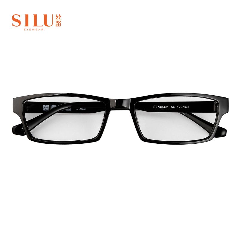 Silk Road Art square glasses frame tide plastic steel full frame eyes frame mens and womens fashion thin black frame glasses s2730