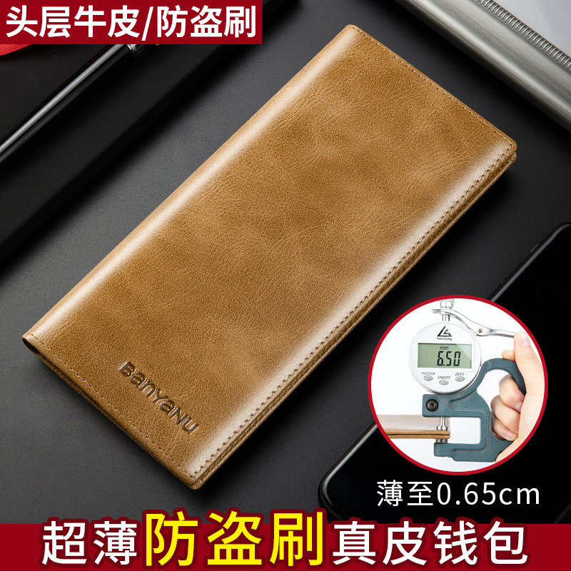 Wallet mens long leather anti-theft brush wallet 2021 new mens simple Retro Leather Wallet with zipper