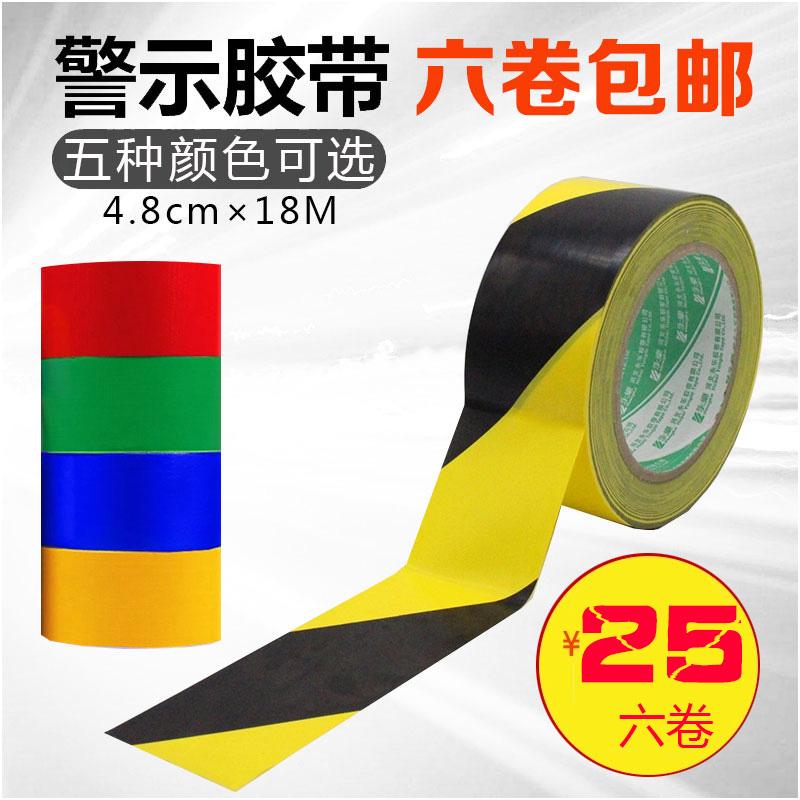 Безопасный полностью ПВХ желтый черный Лента предупреждения черный желтый красный 5 см стандартный сознательно панель носить водонепроницаемый Пересечение зебры