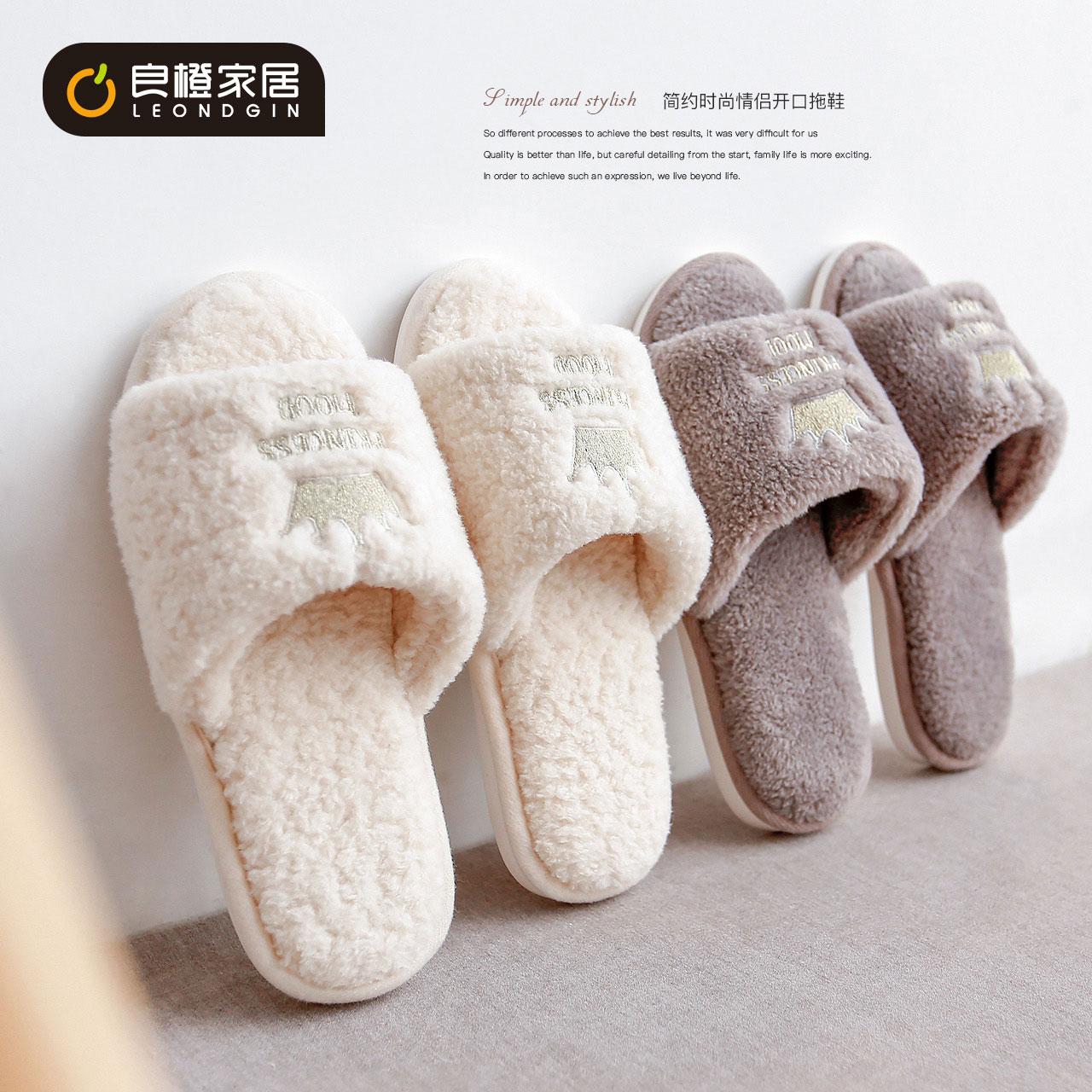 (断码清货)月子鞋女产后夏季室内家用软底可爱卡通情侣毛绒棉拖鞋18.80元包邮