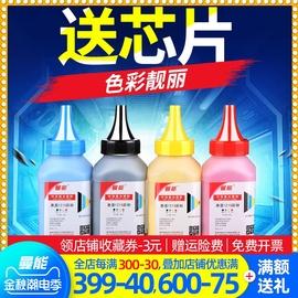 适用惠普CP1025碳粉HP M175A M176N 打印机M177FW粉盒M275NW墨粉M251N M276NW CP1215 CP1525N cm1312 cf350a