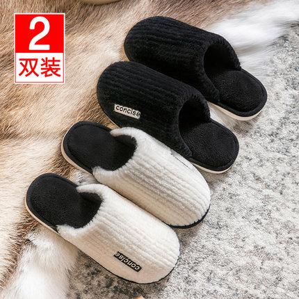 买一送一棉拖鞋女冬季情侣室内家用防滑居家保暖产后月子鞋毛绒男