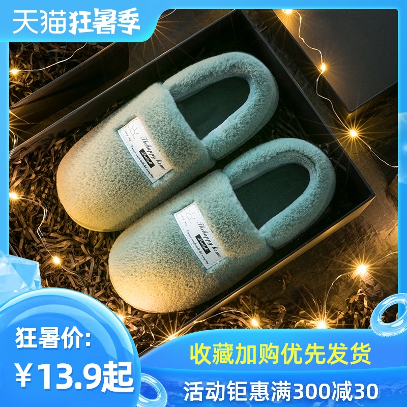 Детская домашняя обувь Артикул 601074347118